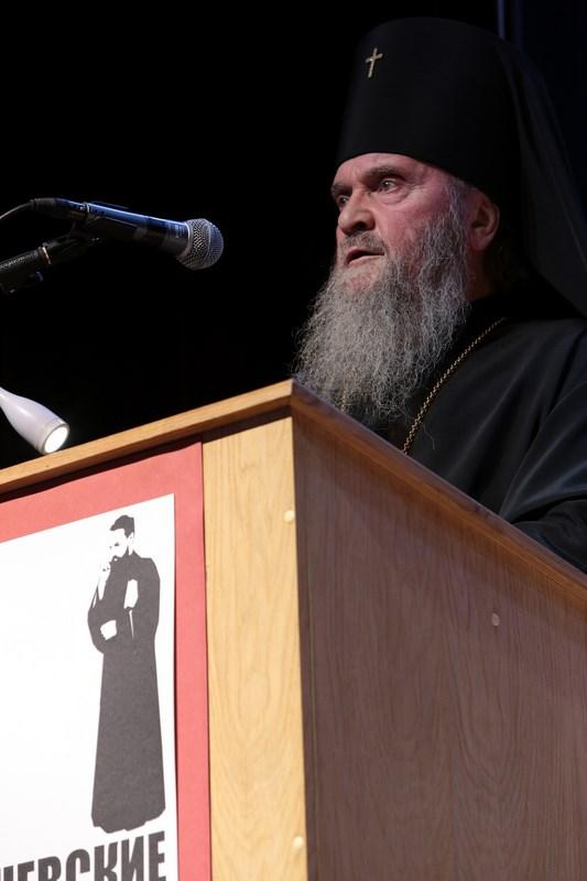 Архиепископ Можайский Григорий