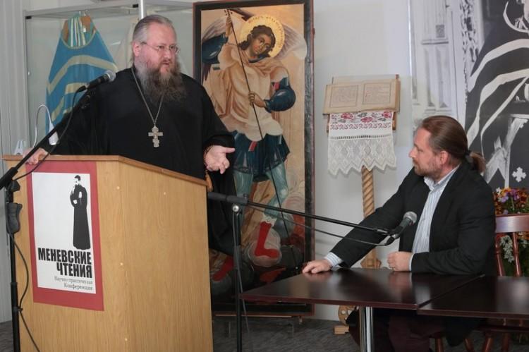 Иеромонах Никон (Белавенец) и Сергей Чапнин