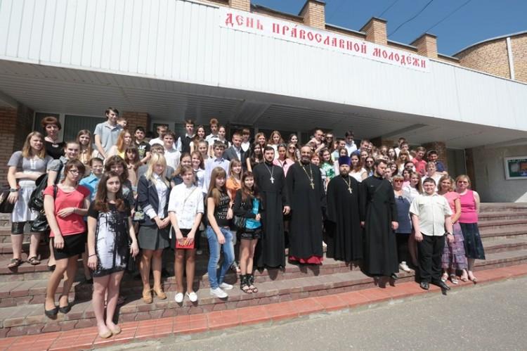 День православной молодёжи 2013
