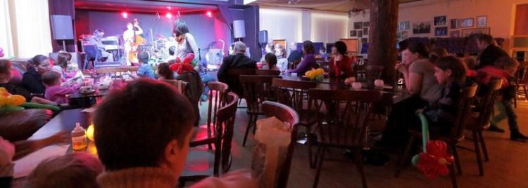 Джазовая филармония для детей
