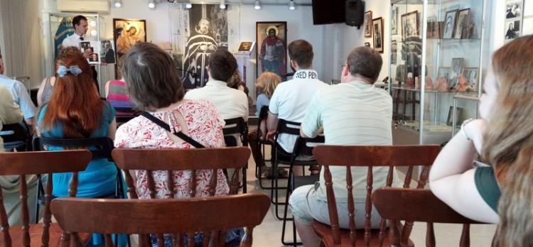 Лекция о политической культуре России