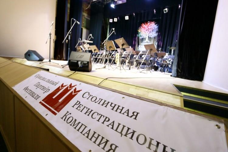 Фестиваль Дубрава Музыка