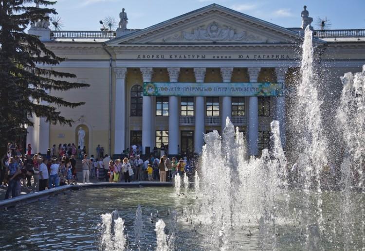 Новый фонтан у Дворца Гагарина