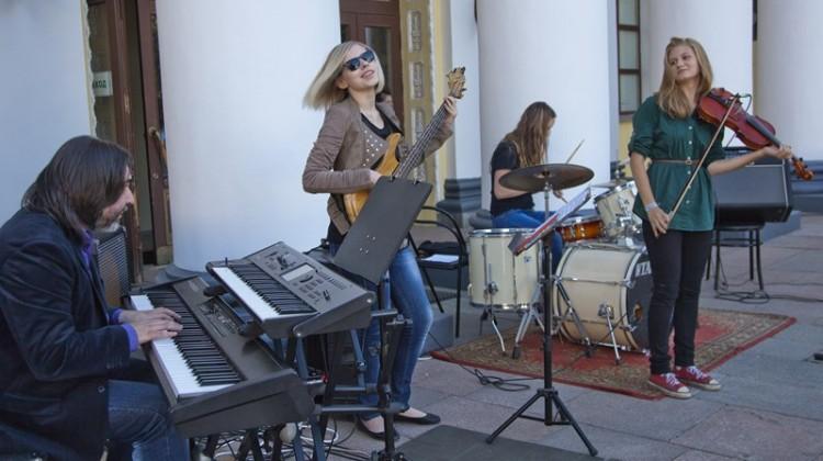 Арина Провада Band