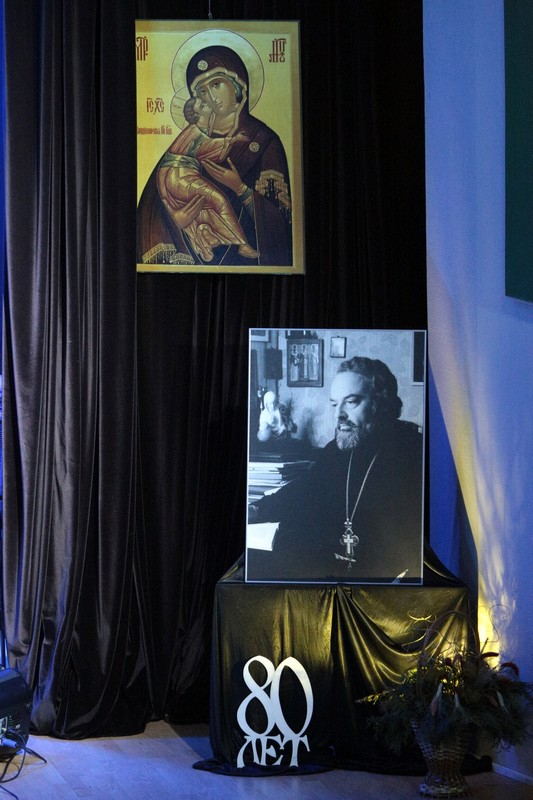 80 лет со дня рождения протоиерея Александра Меня