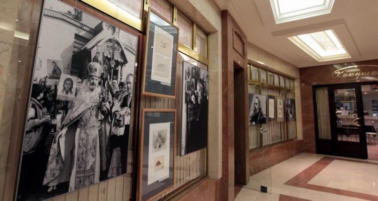 Выставка, посвященная прот. Александру Меню, в Московской областной Думе