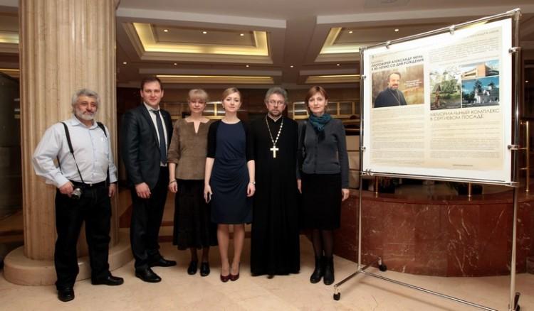 Сотрудники Дубравы и представители принимающей стороны