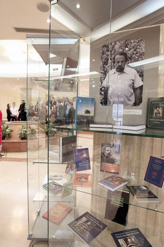 Выставка в Московской областной Думе
