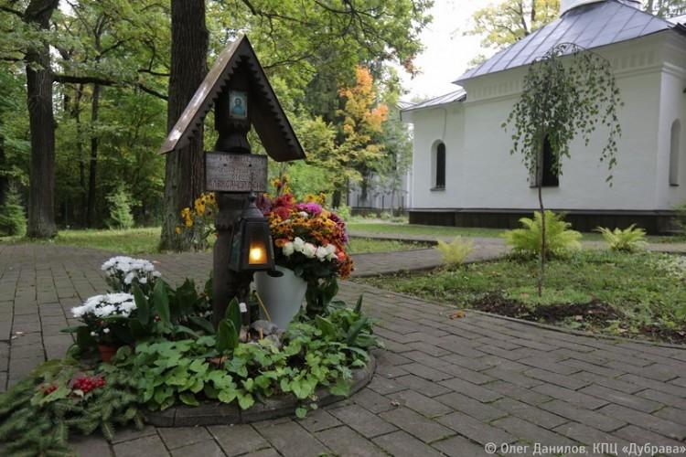 Место убиения протоиерея Александра Меня