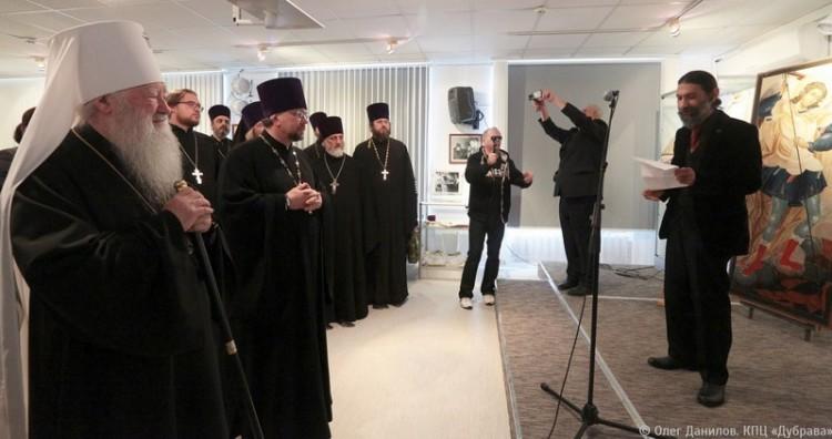 Открытие фотовыставки Алексея Руфимского