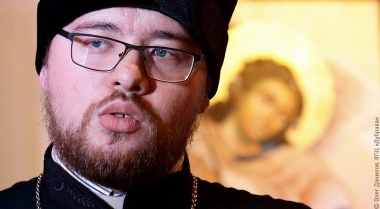 Священник Александр Ермолин