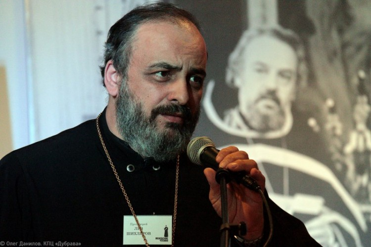 Протоиерей Лев Шихляров