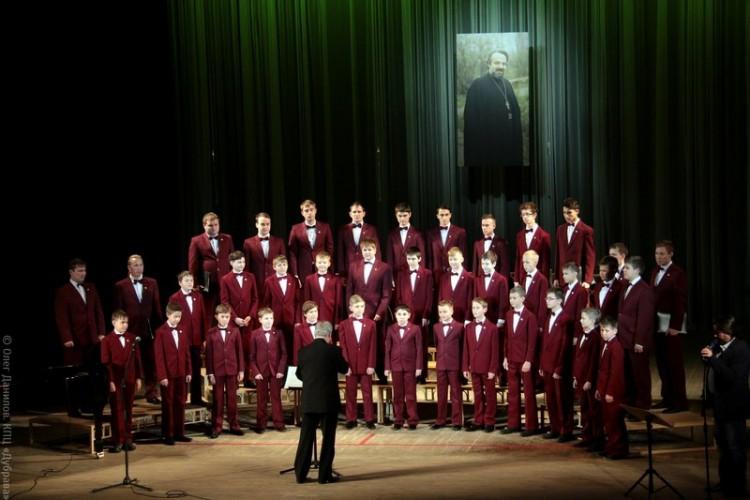 Хоровая капелла мальчиков и юношей г. Иваново