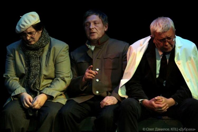 Спектакль-концерт по стихам и песням Александра Галича