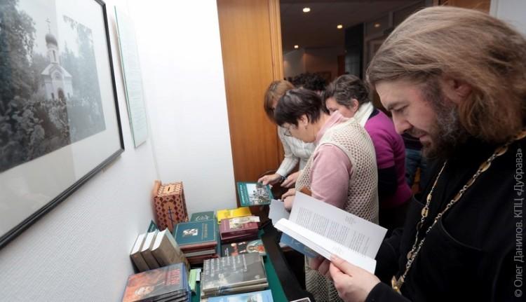 День памяти протоиерея Александра Меня