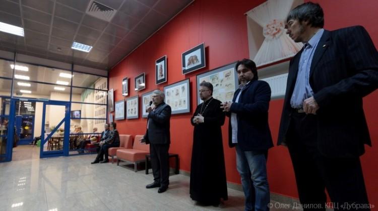 Открытие выставки в Хотькове