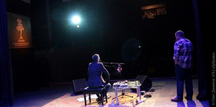 Концерт Бориса Саволделли