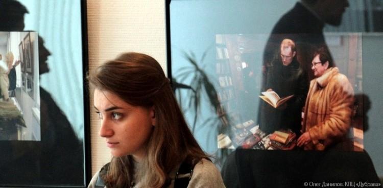 Открытие выставки памяти Екатерины Гениевой