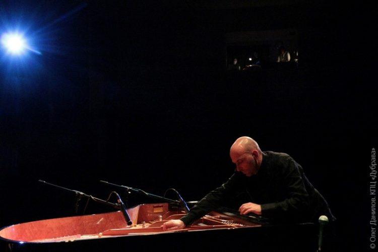Концерт Plaistow