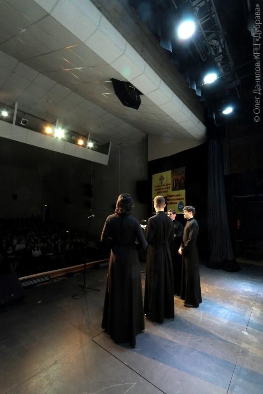 Выступление хора Московской духовной Академии