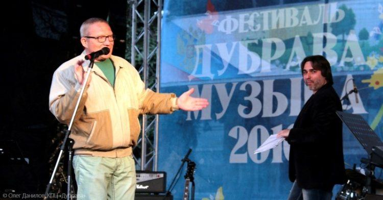 Сергей Персианов и Александр Миронов
