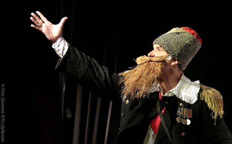 Спектакль Калужского областного драматического театра