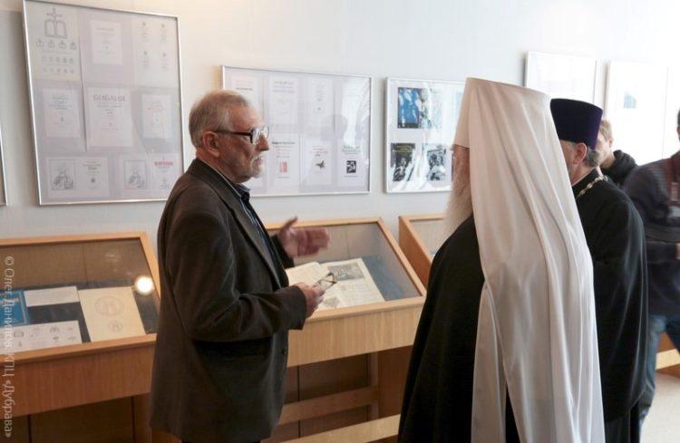 Выставка художника Александра Юликова