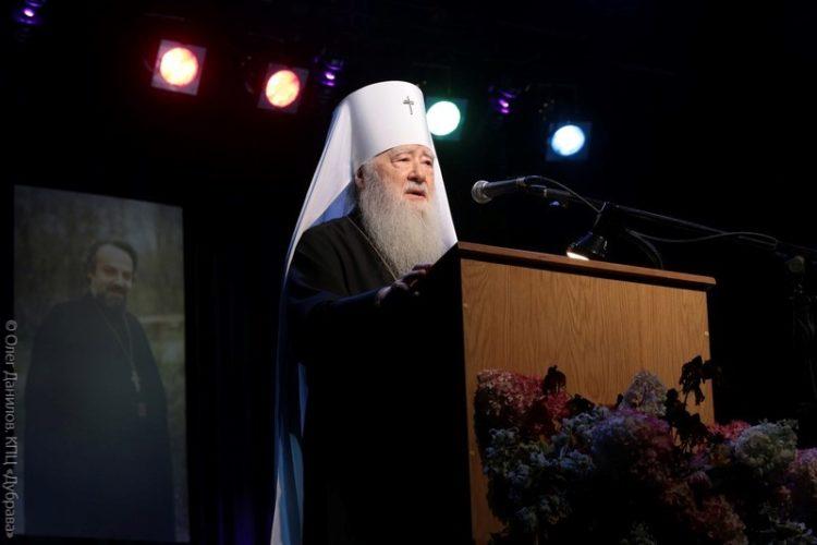 Митрополит Крутицкий и Коломенский Ювеналий на открытии XI Меневских чтений
