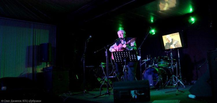 Концерт Александра Мирзаяна