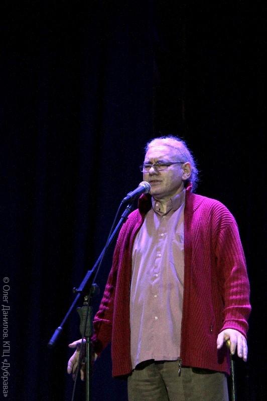 Фестиваль памяти Александра Галича 2016