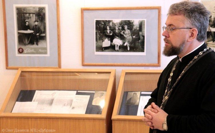 Открытие фотовыставки Николая Колесникова