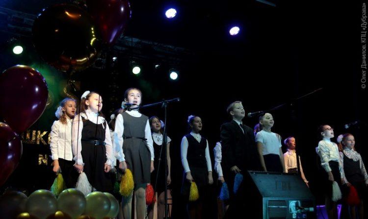 Праздничный концерт к 55-летию школы №23