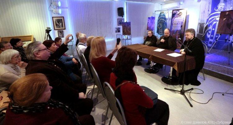 Презентация выставки Сергея Антонова и Ирины Зарон
