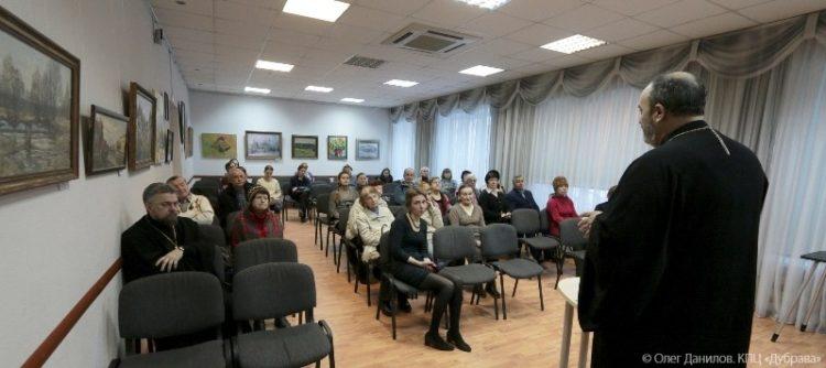 Лекция в Библиотеке им. А.С. Горловского