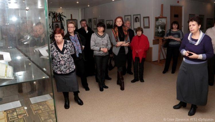 Открытие выставки из Абрамцева