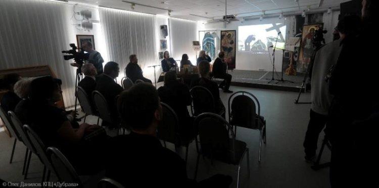 Презентация книг Лиляны Хабьянович-Джурович
