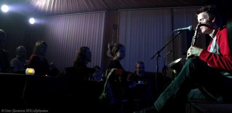 Концерт Дерека Брауна