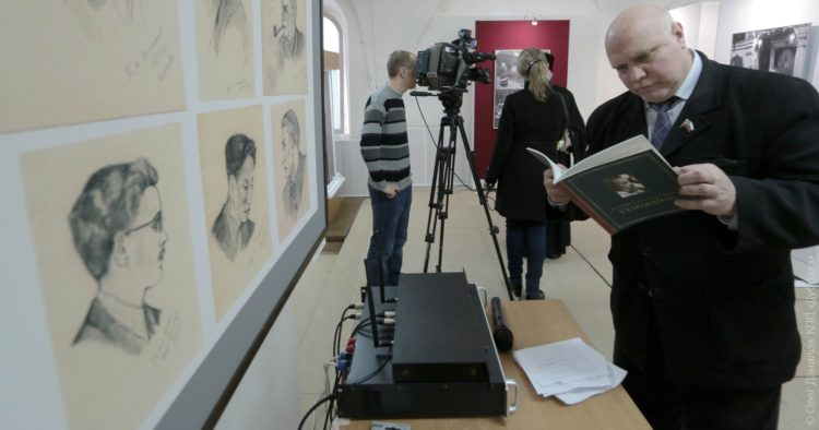 Открытие выставки в Александрове