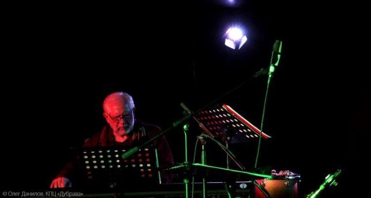 Концерт трио Under a Different Sky
