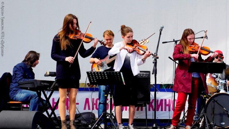 Концерт на арт-фестивале в Хотькове