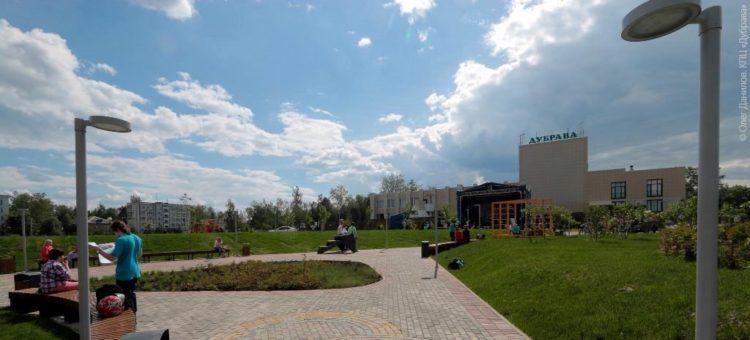 Новый сквер у Дубравы