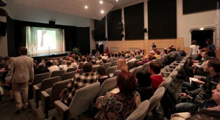 Открытие театрального фестиваля