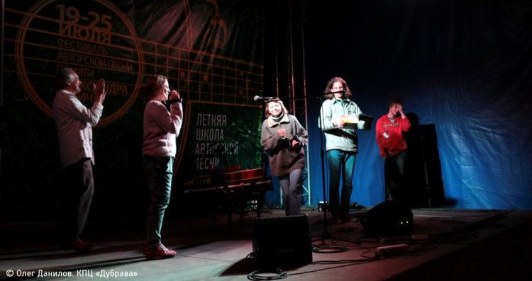 Фестиваль Галича