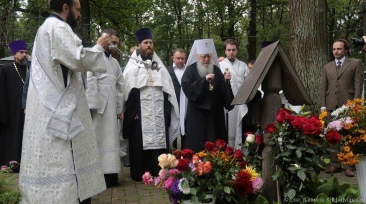 Митрополит Крутицкий и Коломенский Ювеналий на месте убиения прот. А. Меня