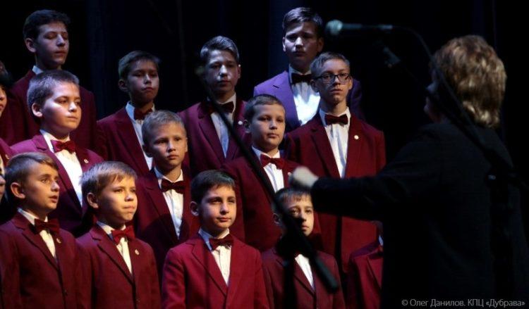 Ивановская капелла мальчиков и юношей