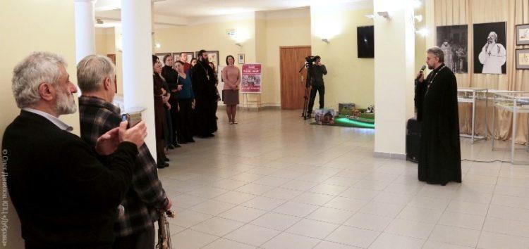 Открытие выставки в Дмитрове