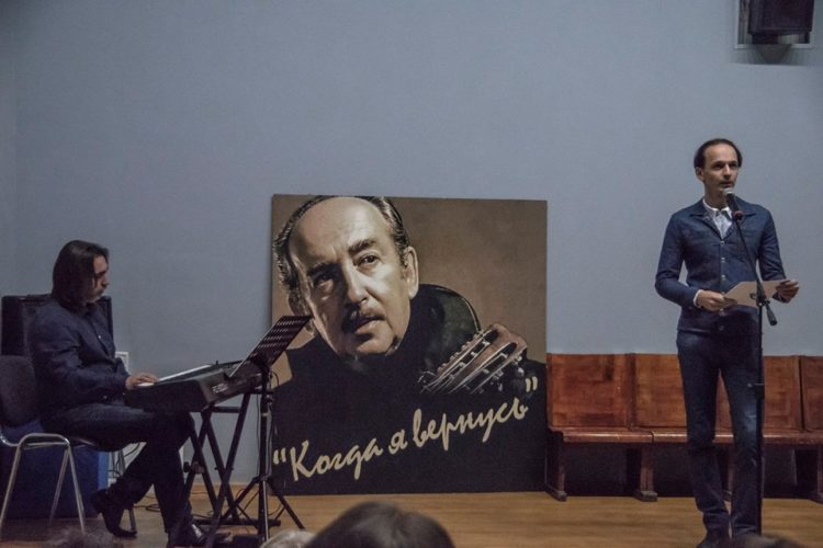 Вечер памяти Александра Галича в Музее космонавтики