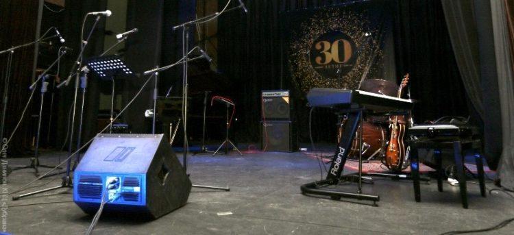 Тридцатилетие Дубравы