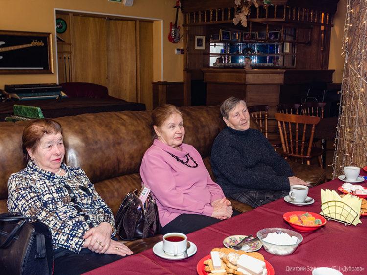 Клуб пожилого человека