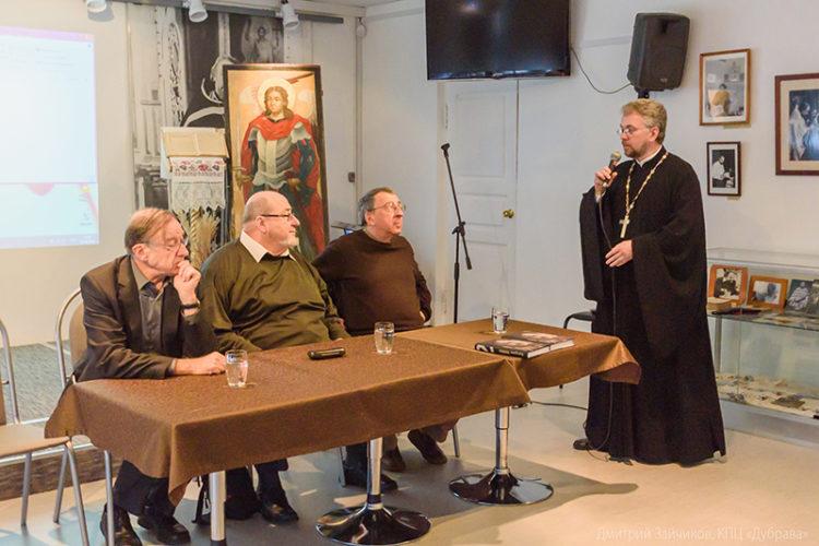 Презентация книги Екатерины Гениевой